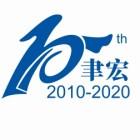 重庆航图知识产权代理事务所